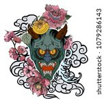 japanese demon's mask tattoo... | Shutterstock .eps vector #1079286143