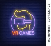vr games lettering and player... | Shutterstock .eps vector #1079321423