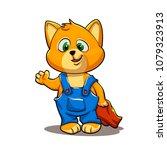 cartoon baby cat with blanket | Shutterstock . vector #1079323913