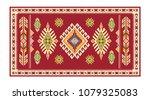 american indians tribal blanket ...   Shutterstock .eps vector #1079325083