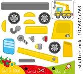 lifting crane. mechanical... | Shutterstock .eps vector #1079325293