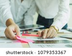group of business colleagues... | Shutterstock . vector #1079353367