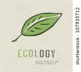 Ecology concept collection. Include green leaf image, seamless reuse paper texture in swatch palette and stencil alphabet. Vector, EPS10 - stock vector