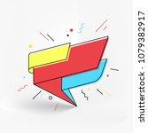 flat promotion ribbon banner ... | Shutterstock .eps vector #1079382917