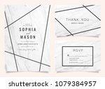 luxury wedding invitations set  ... | Shutterstock .eps vector #1079384957