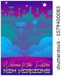 vector 1980s neon poster | Shutterstock .eps vector #1079400083