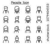 people icon set in thin line... | Shutterstock .eps vector #1079404553