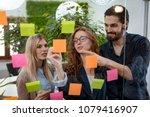 creative professionals standing ... | Shutterstock . vector #1079416907