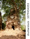 most south sanctuary prasat...   Shutterstock . vector #1079454353