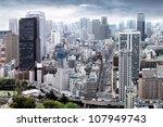 City View - Fine Art prints