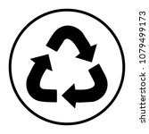 recycle icon recycling vector... | Shutterstock .eps vector #1079499173
