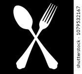 vector illustration fork and...   Shutterstock .eps vector #1079532167