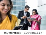 three indian business people... | Shutterstock . vector #1079551817