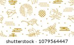 origami insects. seamless... | Shutterstock .eps vector #1079564447
