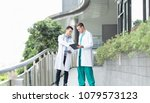 medical doctor professional ... | Shutterstock . vector #1079573123