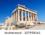 Parthenon in Acropolis, Athens, Greece - stock photo