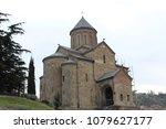 Small photo of Metekhi St. Virgin Church