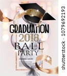 graduation ball invitation card ... | Shutterstock .eps vector #1079692193