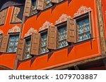 plovdiv  bulgaria 9 april 2018. ... | Shutterstock . vector #1079703887