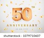 50 anniversary gold wooden... | Shutterstock .eps vector #1079710607
