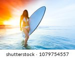 a beautiful young slim sporty... | Shutterstock . vector #1079754557