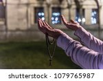 praying muslim man with prayer... | Shutterstock . vector #1079765987