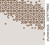 arabic arabesque design... | Shutterstock .eps vector #1079779883