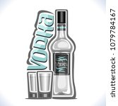 vector illustration of alcohol... | Shutterstock .eps vector #1079784167