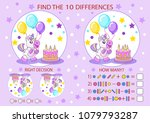 children funny game. find the... | Shutterstock .eps vector #1079793287