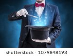 magician or illusionist is... | Shutterstock . vector #1079848193