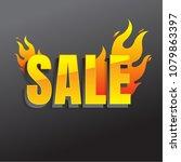 hot sale. creative glowing... | Shutterstock .eps vector #1079863397