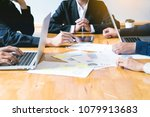 business people meeting to... | Shutterstock . vector #1079913683