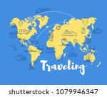 travel integrated thin line... | Shutterstock .eps vector #1079946347