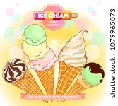 ice cream poster. brightly... | Shutterstock .eps vector #1079965073