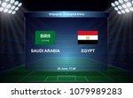 saudi arabia vs egypt football... | Shutterstock .eps vector #1079989283