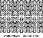 ikat seamless pattern. vector... | Shutterstock .eps vector #1080011903
