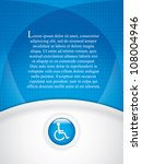 Disabled persons supporting hospital template - medical background - stock vector