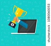 online award goal achievement... | Shutterstock .eps vector #1080060053