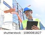 construction supervisor...   Shutterstock . vector #1080081827