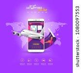 shopping online on website or... | Shutterstock .eps vector #1080097553
