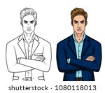 vector set of two angry... | Shutterstock .eps vector #1080118013
