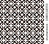 strange symbols seamless... | Shutterstock .eps vector #1080118553