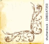 retro baroque decorations... | Shutterstock .eps vector #1080147353