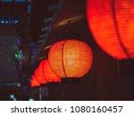 red lanterns light japan... | Shutterstock . vector #1080160457
