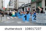 pontevedra   may 12  front of a ... | Shutterstock . vector #108017237