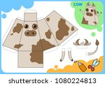 funny cow paper model. small... | Shutterstock .eps vector #1080224813