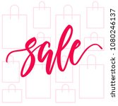 sale red modern calligraphy for ... | Shutterstock .eps vector #1080246137