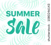green summer sale banner with... | Shutterstock .eps vector #1080246143