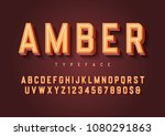 amber trendy inline vintage... | Shutterstock .eps vector #1080291863