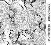 floral seamless pattern.... | Shutterstock .eps vector #1080296213